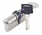 Zámečnictví - klíče : Vložka 75 mm Mul-T-Lock ClassicPro 30x45 mm, 5 klíčů