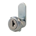 Zámečnictví - klíče : Lamelový zámek FAB 1370N